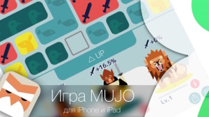 mujo-game-iphone-ipad
